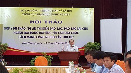 Trường Đại học Công nghiệp Dệt May Hà Nội tham gia đóng góp ý kiến về Đề án thí điểm đào tạo đáp ứng yêu cầu của CMCN 4.0