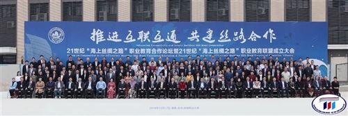 Chuyến công tác tại Trung Quốc