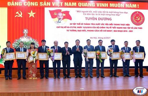 Đảng bộ trường ĐH Công nghiệp Dệt May Hà Nội, đơn vị thực hiện tốt Chỉ thị 05-CT/TW của Đảng ủy khối DN Trung ương