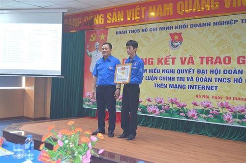 Chung kết và trao giải cuộc thi tìm hiểu Nghị quyết Đại hội Đoàn các cấp, 6 bài học lý luận chính trị và Đoàn TNCS Hồ Chí Minh trên mạng Internet năm 2018