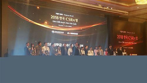 Sinh viên trường Đại học Công nghiệp Dệt May Hà Nội được doanh nghiệp Hàn Quốc trao học bổng trách nhiệm xã hội CSR 2018