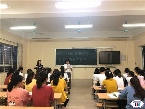 Bế giảng lớp tiếng Trung Tr1.3-2019 và khai giảng lớp tiếng Trung Tr1.1-2020